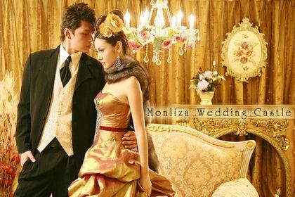 special theme wedding