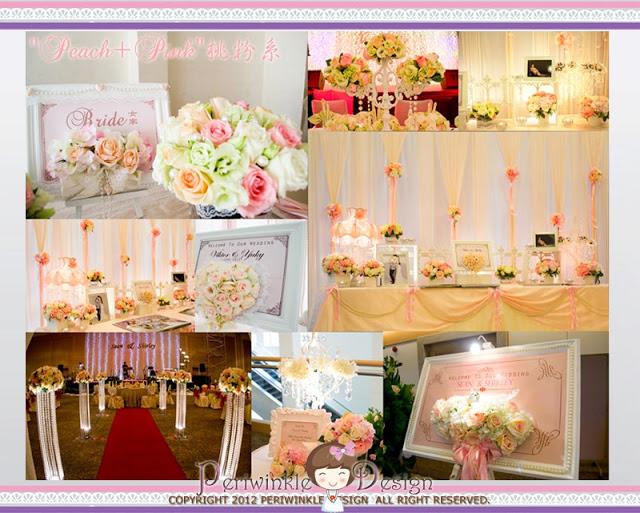 wedding flowers, photo album, banquet garden