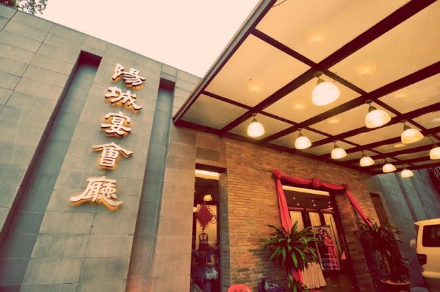 entrance ancient china