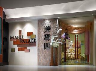 chinese wedding venue