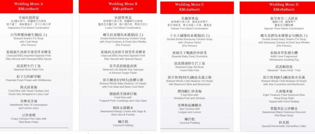 chuai heng wedding package 2020