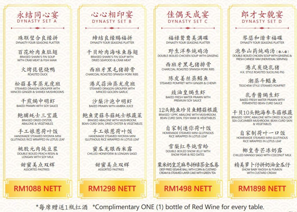 damansara jaya atria dynasty dragon wedding package 2020