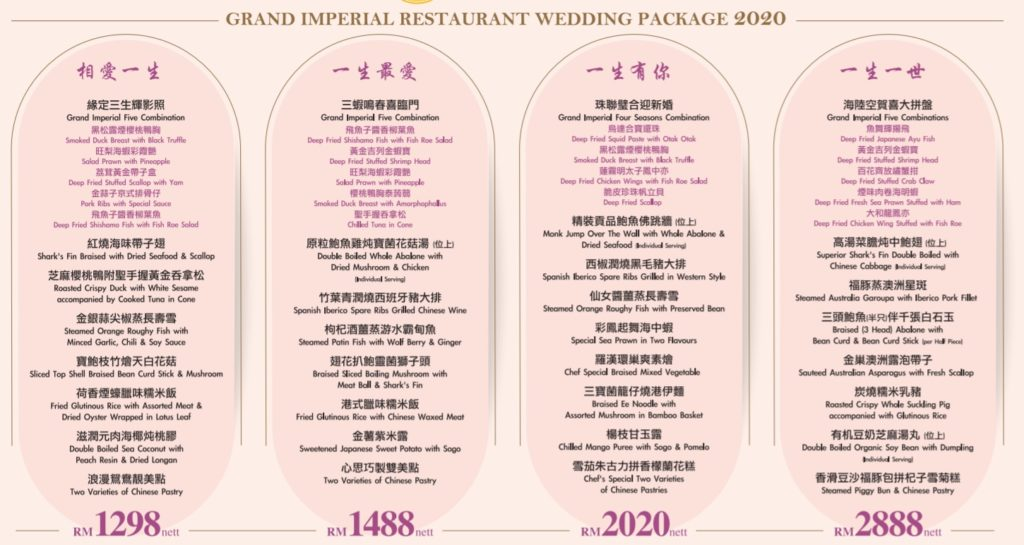 grand imperial wedding package 2020