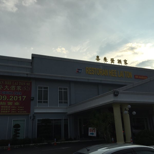 hee lai ton seremban building