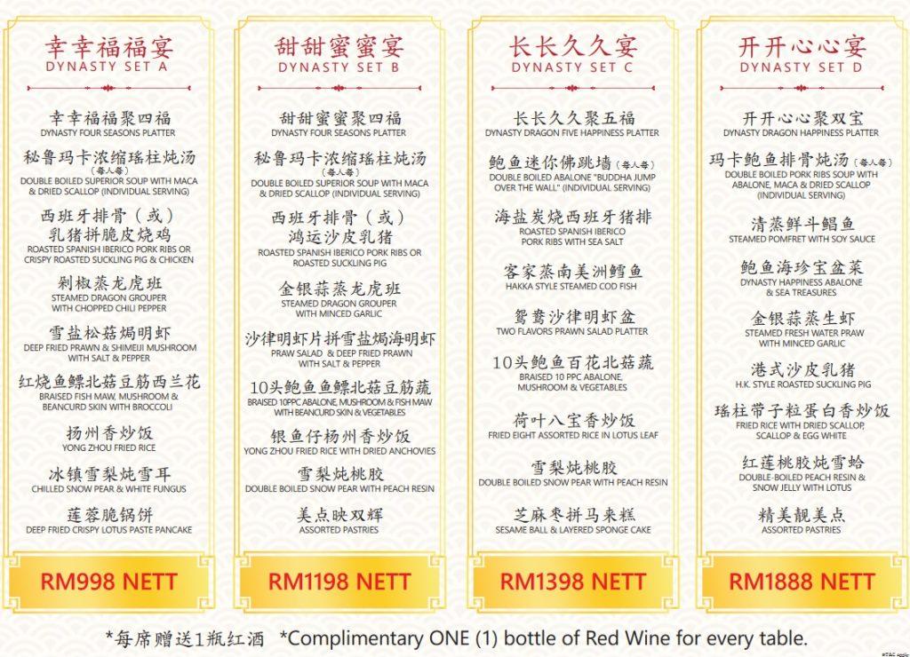 ioi puchong dynasty dragon wedding package 2020
