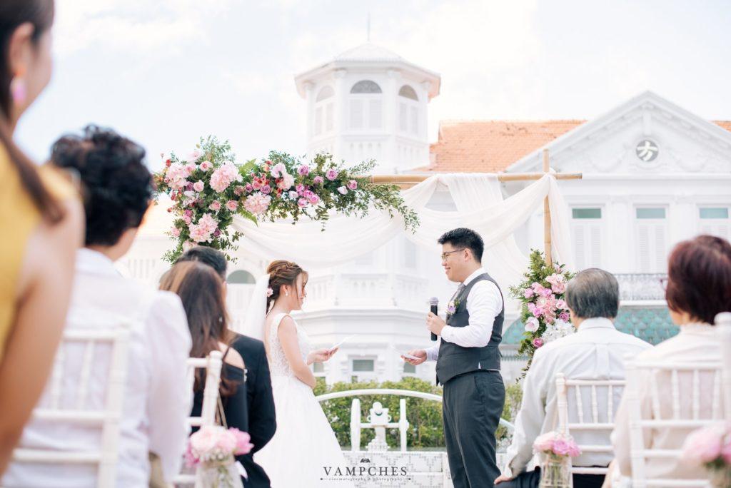 macalister mansion penang garden wedding