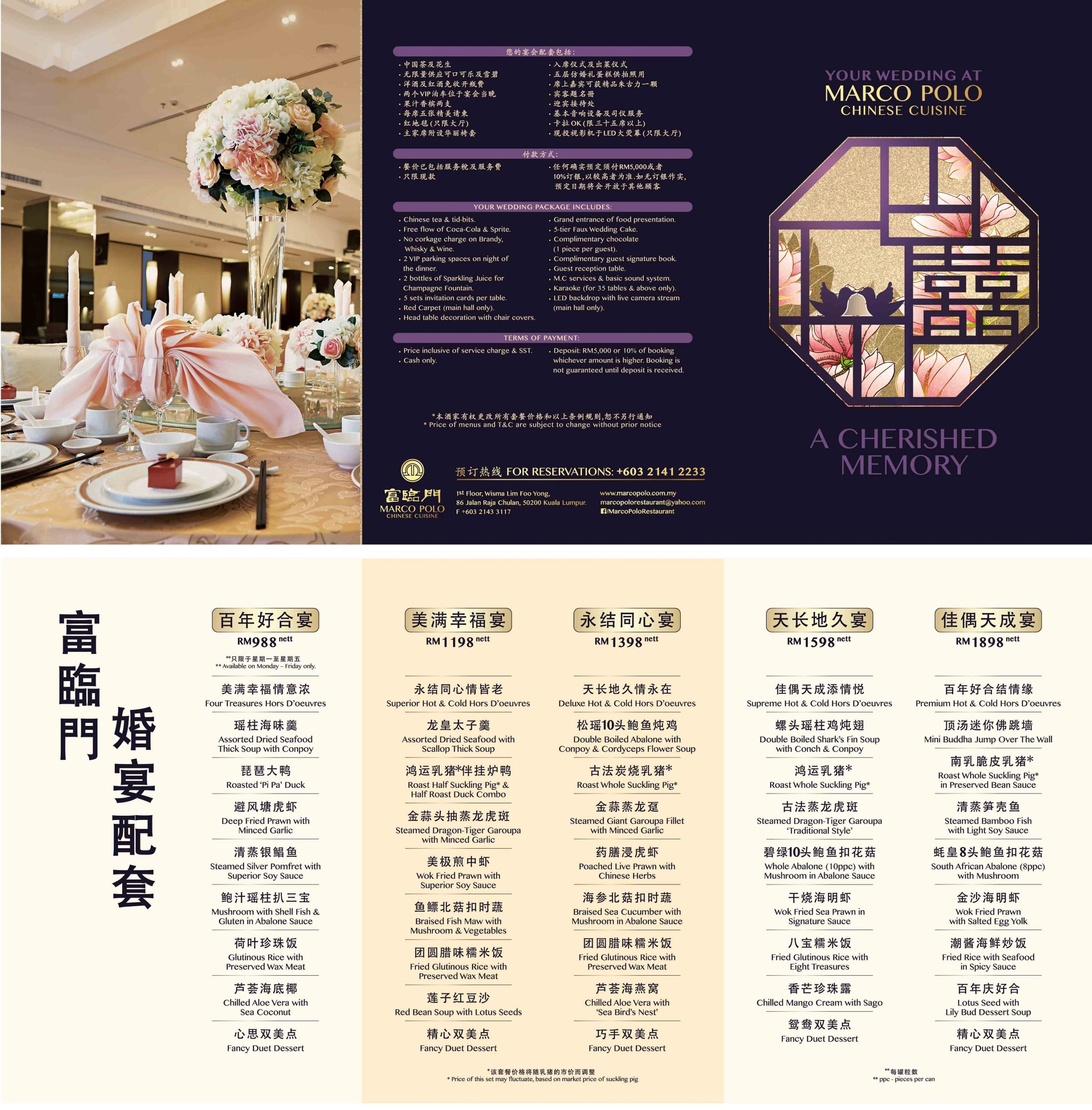 marco polo wedding package 2020 kl