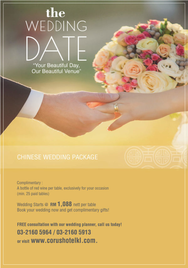 corus kl 2021 wedding package chinese